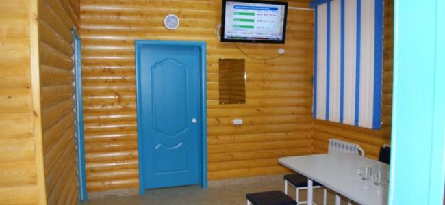 Русская Баня на дровах (синяя)